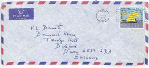 Gulf States OMAN Commercial Air Mail Cover Muscat GB Devon 1979 {samwells}SS294