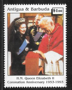 Antigua Mint Never Hinged [8266]