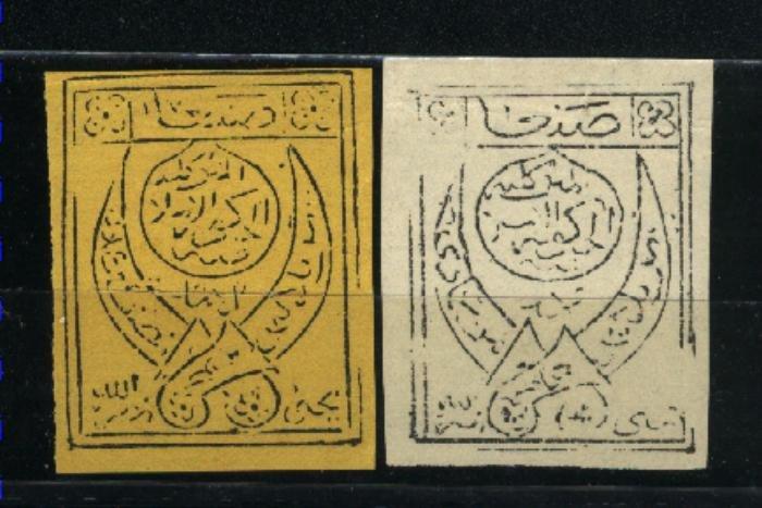 Yemen 2,3   Mint NH VF 1926 PD