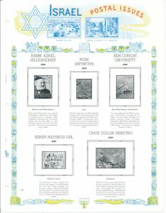 WHITE ACE 2020 Israel Singles Stamp Album Supplement IS-71