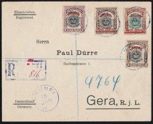 BRUNEI : 1908 Registered cover franked Labuan Crown. To Germany. RARE!