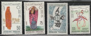 Tunisia #470-474 Mint Hinged Full Set of 4 cv $5.75