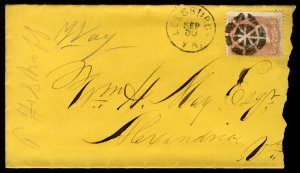 US #65 ON COVER, BOLD WELL STRUCK FANCY CANCEL, super select cover with cance...