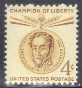 USA SC# 1110  MNH 4c 1958  SIMON BOLIVAR SEE SCAN