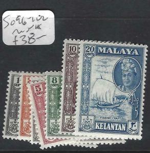 MALAYA KELANTAN  (PP1602B)  SG 96-102  SULTAN   MNH