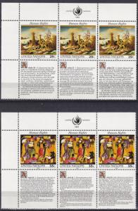 United Nations #627-8 MNH Inscription Blocks CV $4.25  (A18864)