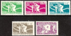 Stamp Label France 1944 French Colony Corsica Comit' de Liberation Nationale MNH
