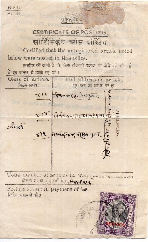 INDIA - jaipur state - certifcate of posting with 1/3 as service stamps used