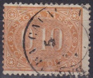 Italy #J2  F-VF  Unused  CV $80.00  (Z6683)