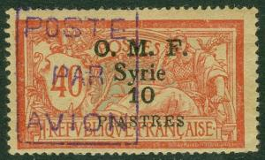 EDW1949SELL : SYRIA 1920 Scott #C3 VF MOG. Not sure if ovpt is genuine. Cat $425