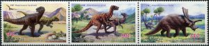 Korea 2011. Dinosaurs (MNH OG) Block of 3 stamps