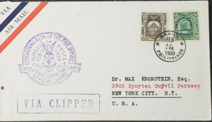 Philippines 1939 First Air Mail Exhibition Cover Via Clipper