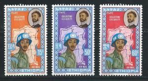 Ethiopia C71-3 1962 UNEF set MNH