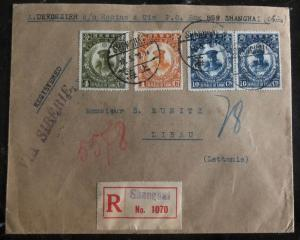 1929 Shanghai China Cover To Libau Latvia Via Siberia Unification Stamp Sc 280 2