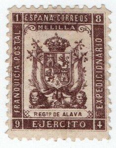 (I.B-CK) Spain Colonial Postal : Melilla Cavalry Post (Alva)