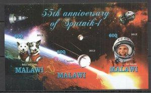I0920 IMPERF 2012 MALAWI SPACE YURI GAGARIN 55TH ANNIVERSARY SPUTNIK 1 KB MNH