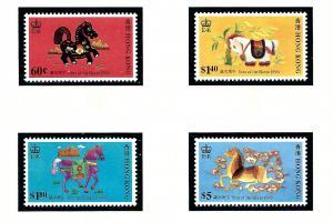 Hong Kong 560-63 MNH 1990 Year of the Horse