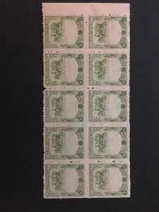 china manchukuo stamp block, MNH, rare, list#219