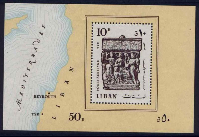 Lebanon C555a MNH Map, Ruins of Tyre