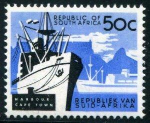 HERRICKSTAMP SOUTH AFRICA Sc.# 277 50c Harbor Stamp, Hi Val, Unmk'd Scarce