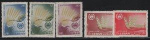 LEBANON, C367-C371, (5) SET, HINGED, 1963, Harvest