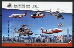 Hong Kong 2019 MNH Government Flying Service Operations 1v M/S Aviation Stamps