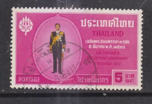 Thailand 1963 Sc 420 King's Birthday B5 Used