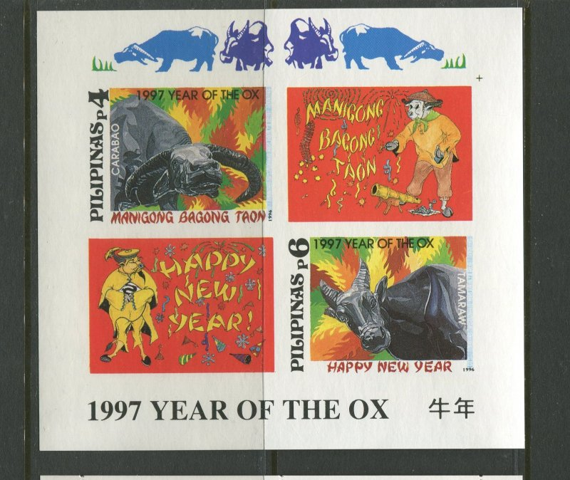 STAMP STATION PERTH Philippines #2447a New Year Imper Souvenir Sheet MNH CV$5.00
