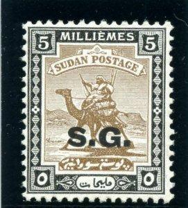 Sudan 1936 KGVI Official 5m olive-brown & black (O) superb MNH. SG O36a.
