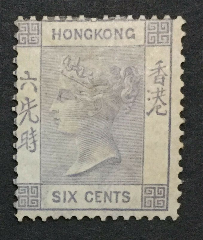 MOMEN: HONG KONG SG #10 CROWN CC MINT OG H LOT #199368-6730