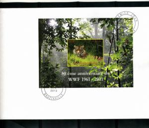 WWF Tiger s/s Imperforated in official FDC
