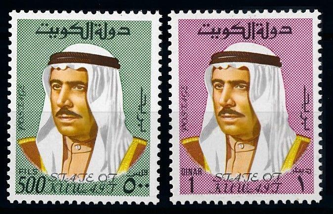[68347] Kuwait 1974 Definitive Perforation 14  MNH