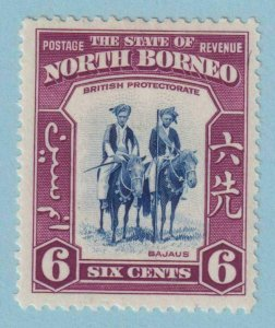 NORTH BORNEO 197  MINT HINGED  OG *  NO FAULTS EXTRA FINE !
