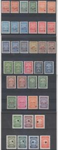 HONDURAS 1920-40 REVENUES SUPERBE GROUP OF 38 PERF OR ROULETTED PROOFS SPECIMEN