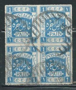 Palestine 2 Bright Ultramarine Block of 4 Used Parcel Cancel