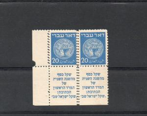 Israel Scott #5 Tab Pair Double Perforation Vertically!!
