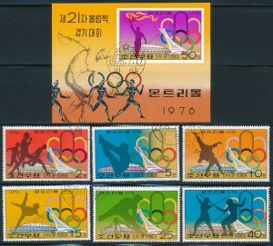 Korea - Montreal Olympic Games Sports Stamps Used (1976-A)