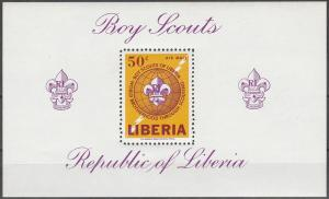 Liberia #C165   MNH VF  CV $4.00 (V3393L)