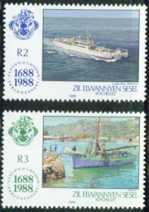 Seychelles Zil Elwannyen Sesel Scott 147-8 1988 Short set
