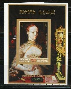 MANAMA PORTRAIT PAINTING  PROOF IMPERF SOUVENIR SHEET MINT