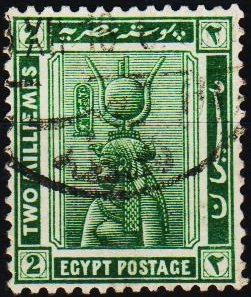 Egypt. 1914 2m S.G.74 Fine Used