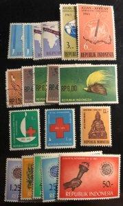 Indonesia Scott#593...615 Used/Unused Group of 19  F/VF to XF Cat. $4.45