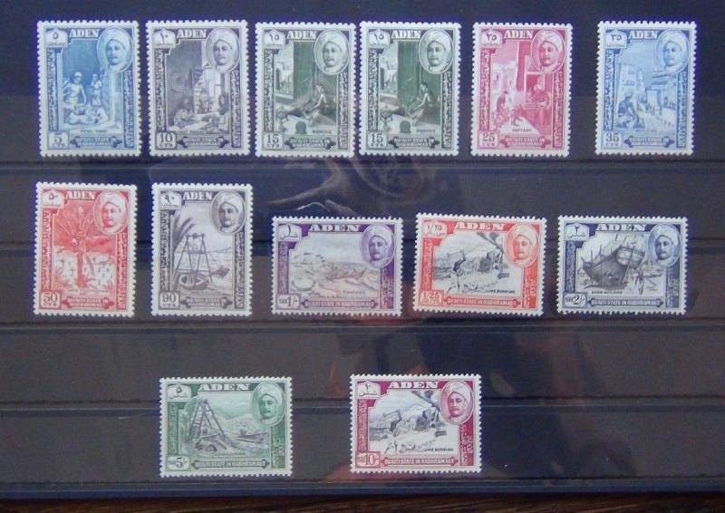 Aden Qu'aiti State in Hadhramaunt 1955 - 1963 set to 10s MM SG29 - SG40