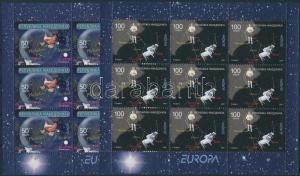 Makedonien stamp Europa CEPT minisheet set 2009 MNH Mi 502-503 WS189970