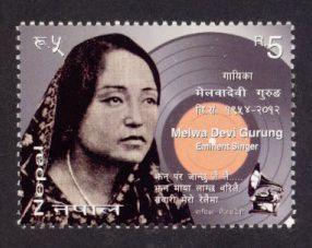 Nepal Sc# 897 MNH Melwa Devi Gurung