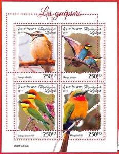A3886 - DJIBOUTI - ERROR MISPERF, Miniature sheet: 2019, Birds