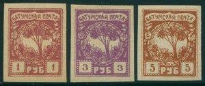 Batum 1970 SG4-6 Trees imperforate MLH