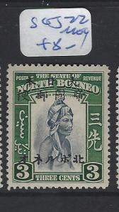 NORTH BORNEO JAPANESE OCCUPATION  (P1910B)  MAN 3C     SG J22   MOG