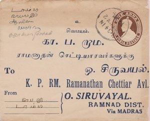 India 1a KGV Envelope 1928 N-34 IN, Set No. 2 to O. Siruvayal. Toning at top ...
