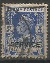 BURMA, 1939, used 6p, OFFICIAL Overprinted, Scott O16